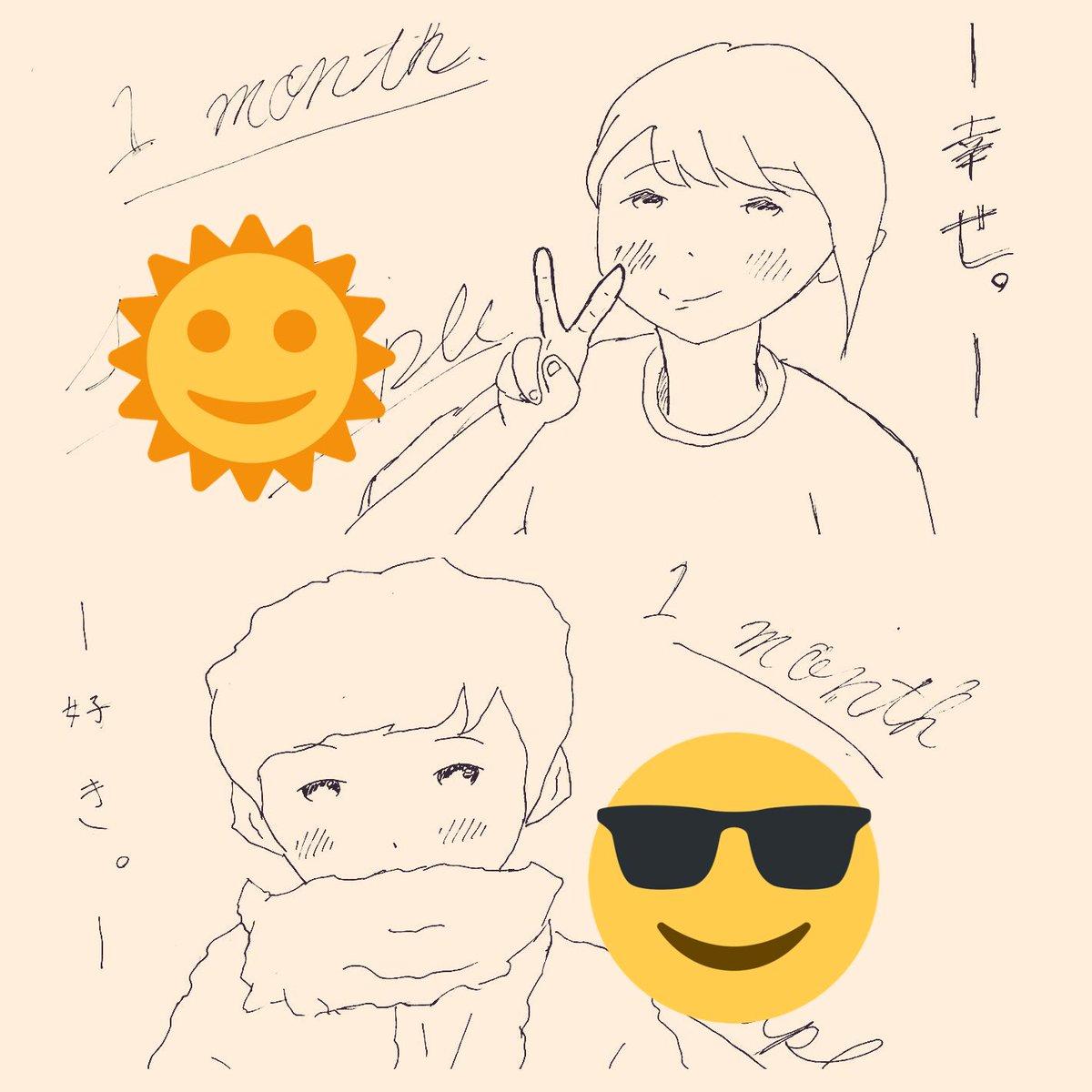 """愛 叶 。 on twitter: """"カップル描きました…。 今回はちょっと急いで"""