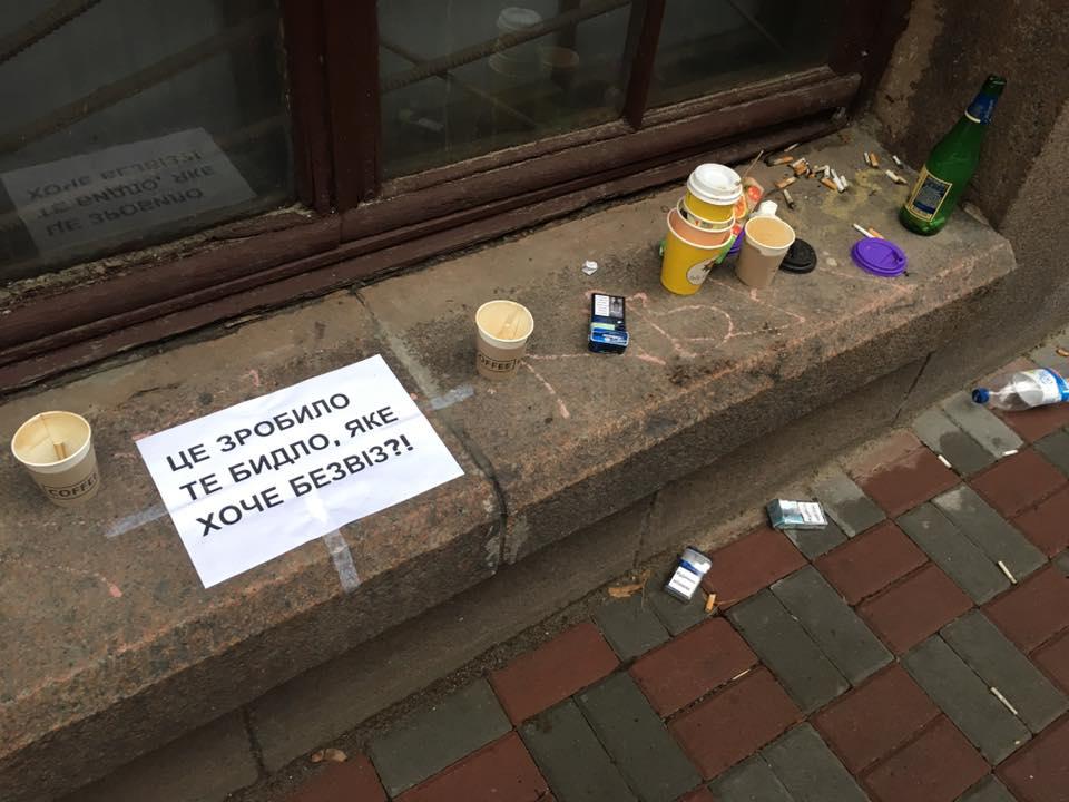 """""""РФ на Донбассе хочет иметь еще один замороженный конфликт, страшнее, чем в Приднестровье"""", - Кучма - Цензор.НЕТ 3842"""