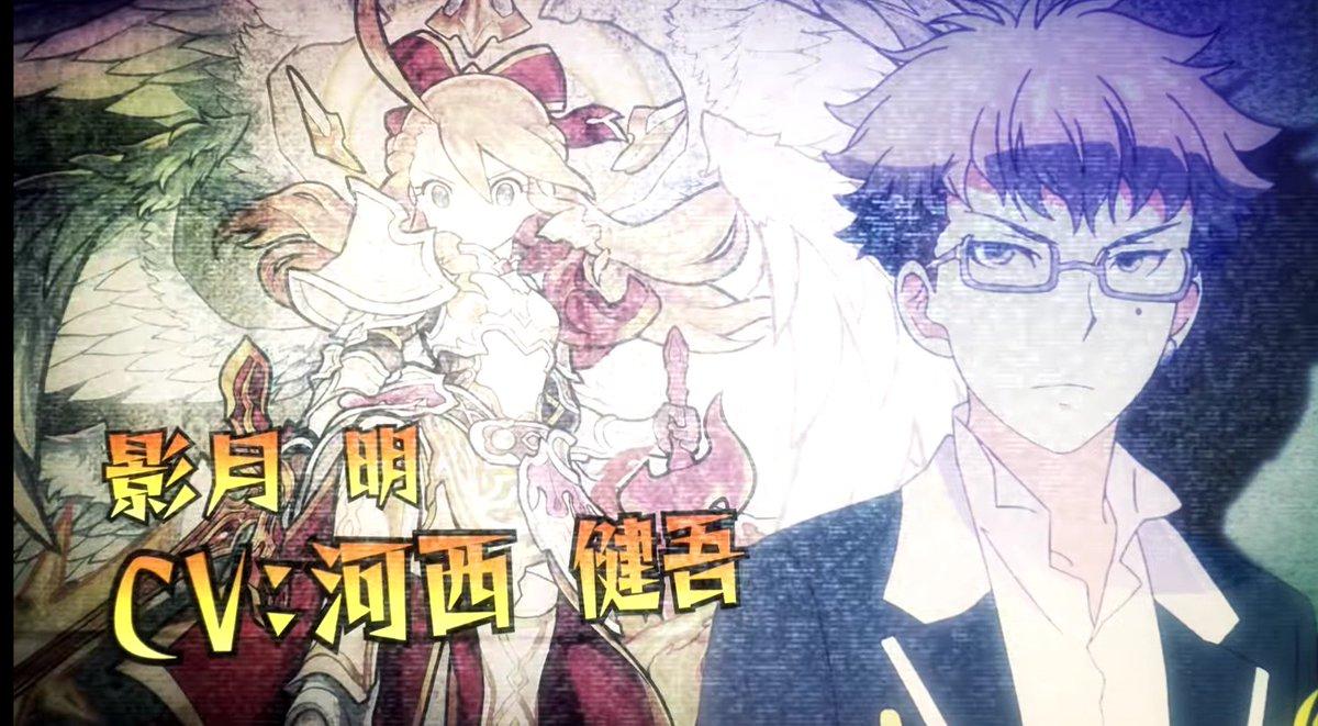 神威さん、モンストアニメでリストラ