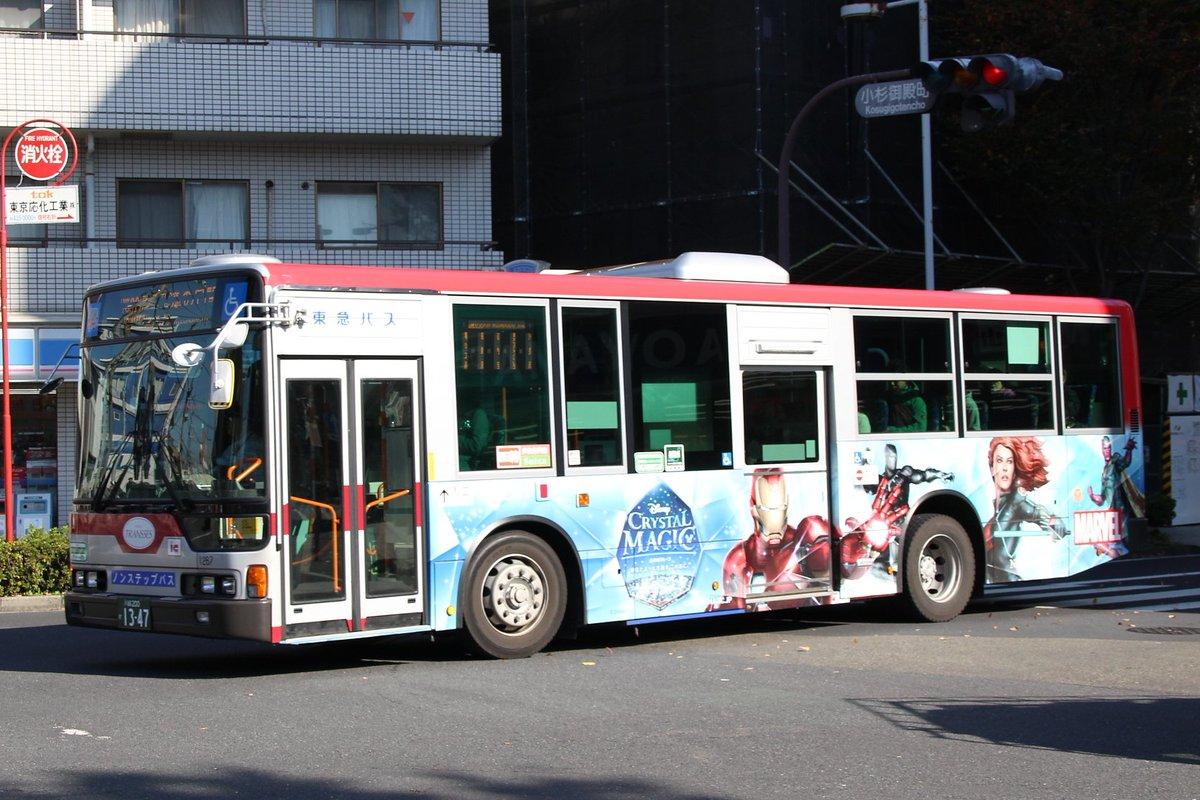 """キノッピー on twitter: """"11.12 東急バスta1267 東急グループと"""