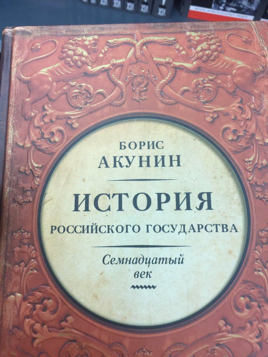 17 век история 10 класс
