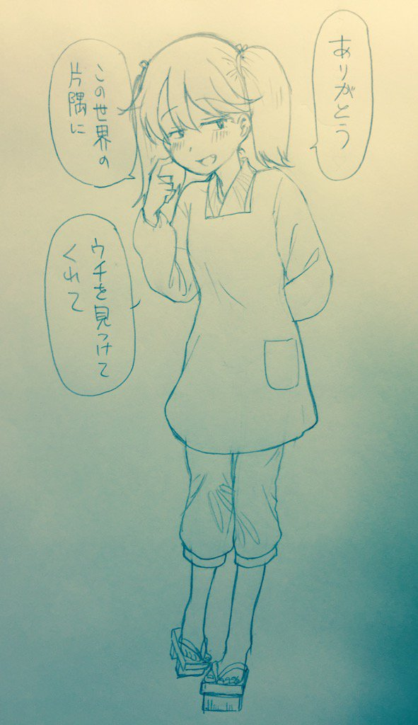 劇場版艦これ https://t.co/TPG1W5zu0b
