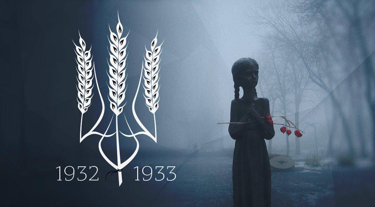 """""""Этот акт геноцида имел целью сломать идентичность и волю украинского народа"""", - Трюдо о Голодоморе - Цензор.НЕТ 6422"""