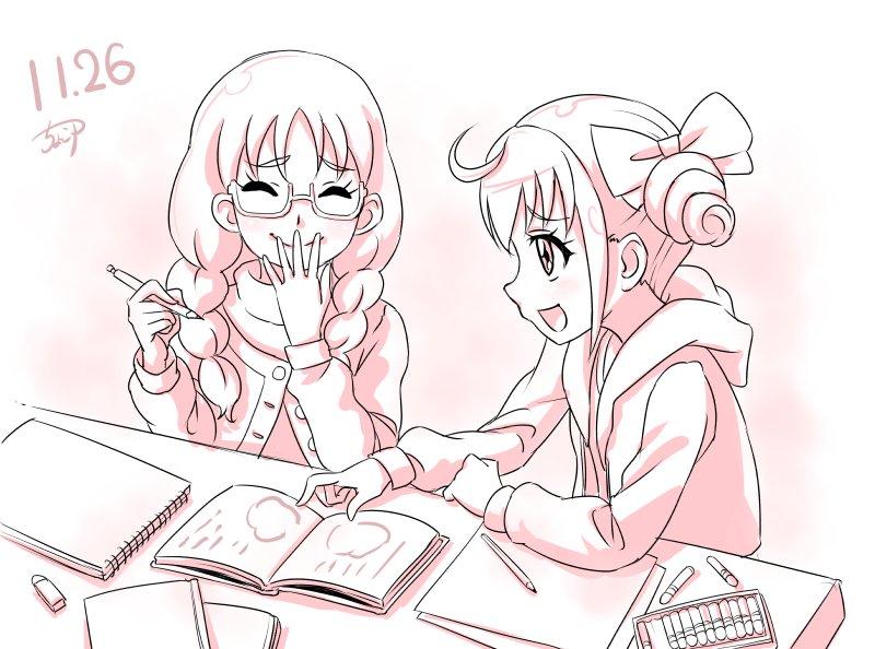 アニメ「プリンセスプリキュア」可愛画像集 (@mugi75wara00108)さんのイラスト