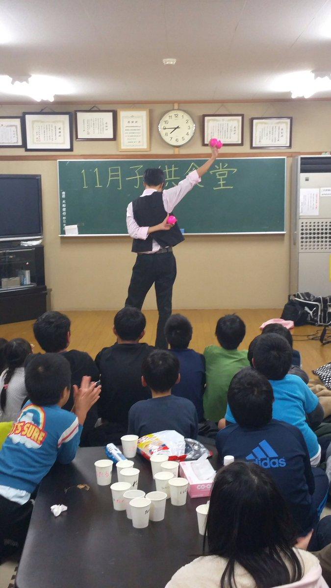 大阪 工業 大学 枚方 キャンパス
