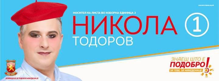 ВМРО-ДПМНЕ и СДСМ (ЛСДМ) ќе формираат влада по изборите? CyNCF4zWIAIfY0P