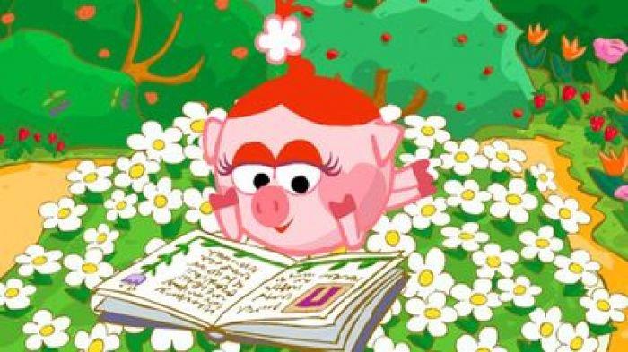 картинка нюша читает книгу