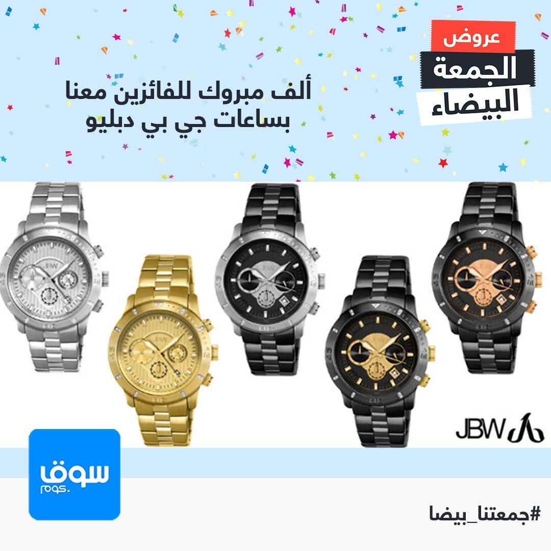 44fe83a1e Souq.com KSA on Twitter: