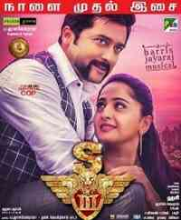 free download tamil movie 3 mp3 songs