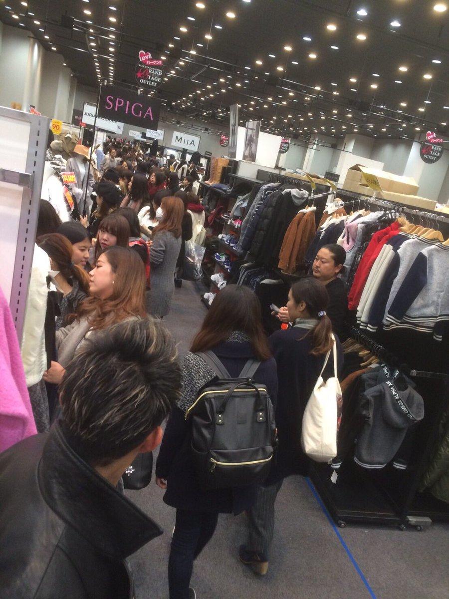 昨日東京ファッションブランドステージなんちゃらかんちゃら行って来たけど女性しかいなくて気まずかった〜 東京 ファッション ブランド ステージ  東京