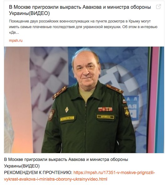 Закон о поддержке кино обеспечит отход от СССР, - председатель Госкино Ильенко - Цензор.НЕТ 3344