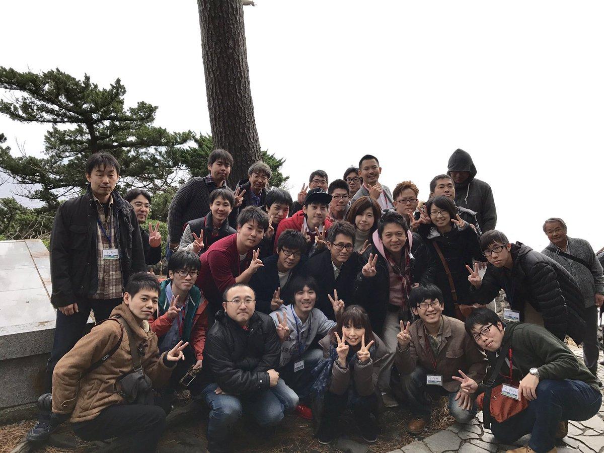 城ヶ崎で吊り橋を渡り切ったところで。  #あさぽんツアー https://t.co/8Ncvr0guJK