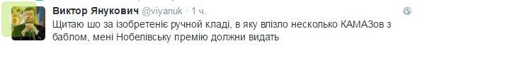 Заседание по делу обвиняемых в расстреле 48 активистов Евромайдана экс-беркутовцев началось в Киеве. В суде объявлен перерыв на 15 минут - Цензор.НЕТ 3373