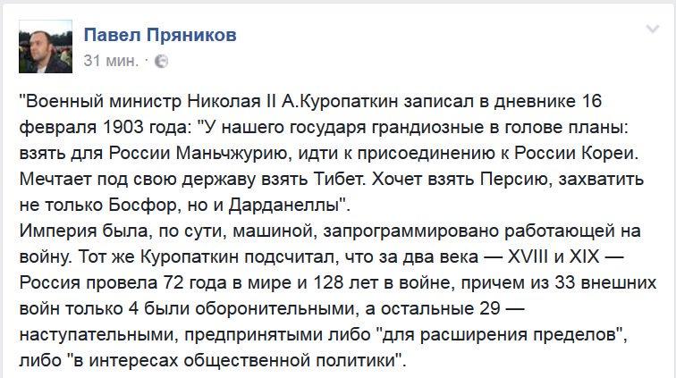 """Развертывание российских """"Искандеров"""" в Калининграде является частью информационной войны, - вице-президент Парламентской ассамблеи НАТО Юкнявичене - Цензор.НЕТ 2859"""