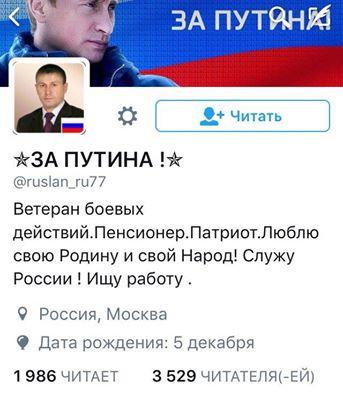 Путин признал воинские звания военнослужащих-предателей в оккупированном Крыму - Цензор.НЕТ 8978