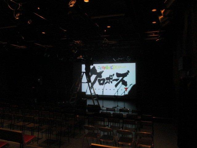 ことだま屋EXステージ「クロボーズ」.jpg