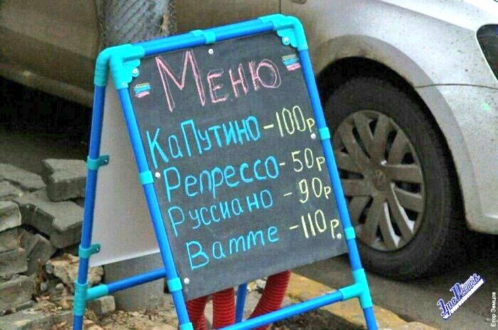 Все выступления Януковича во время Майдана и после этого анализируются прокурорами, - Горбатюк - Цензор.НЕТ 6197