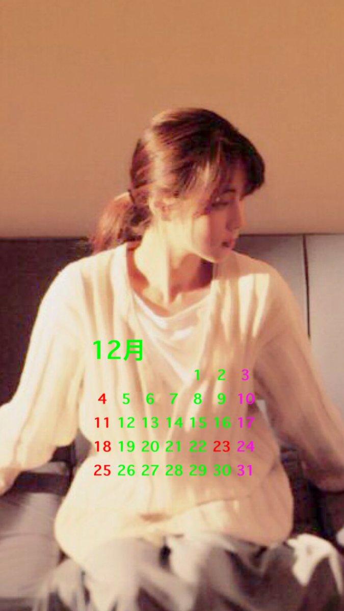 M Makoto V Twitter 少し早いですが Zard坂井泉水さんの12月のスマホ用壁紙カレンダー です 今年もあと1ヶ月かぁ 早いなぁ