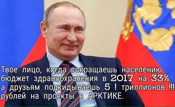 Путин хочет сделать Россию мировой державой за счет международного права и норм, - помощница президента США Райс - Цензор.НЕТ 1374