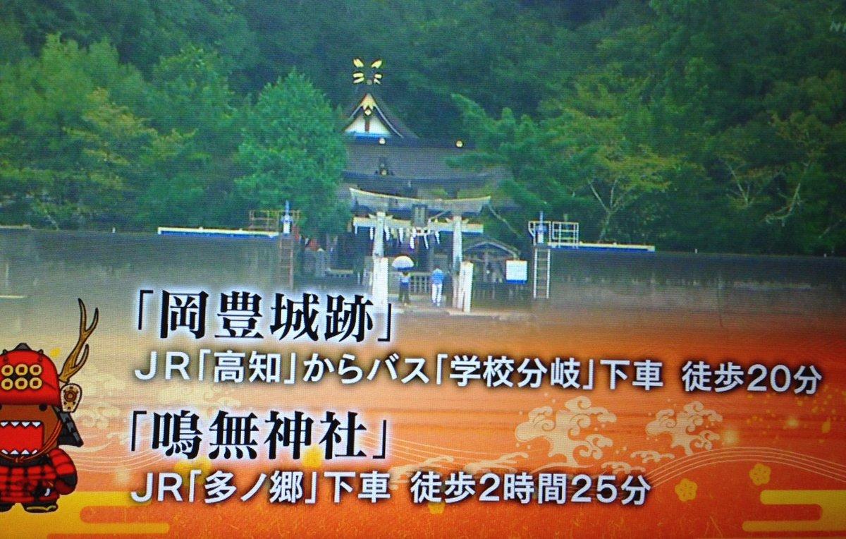 徒歩2時間25分?!!#真田丸 https://t.co/MDALRZJYIz
