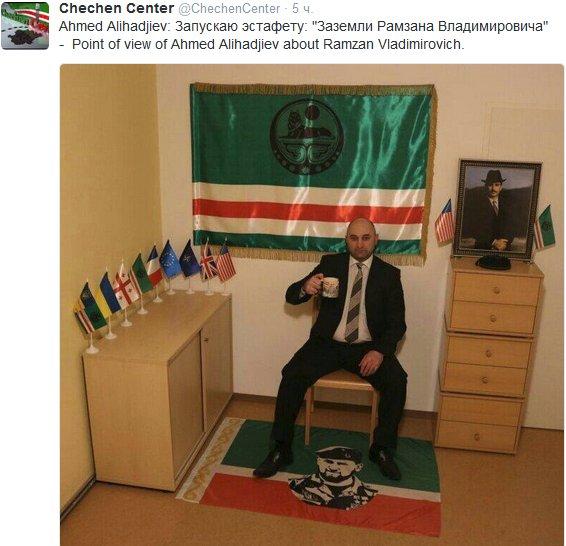Кровную месть придумали для предотвращения убийств, - Кадыров - Цензор.НЕТ 6389
