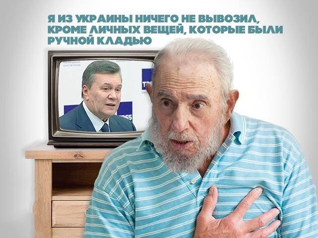 """""""Правый сектор"""" не планирует блокировать Лукьяновское СИЗО из-за допроса Януковича: """"Мы едем в суд"""" - Цензор.НЕТ 4676"""