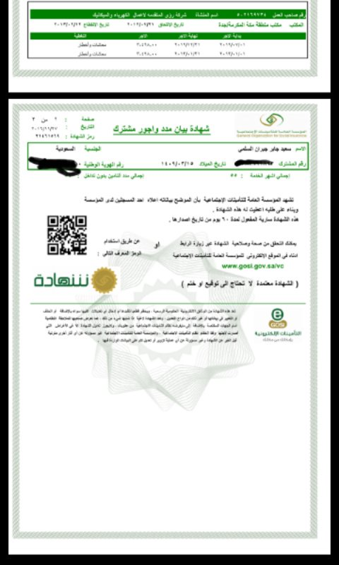 أحمد العضيانی Adyany2025 Twitter