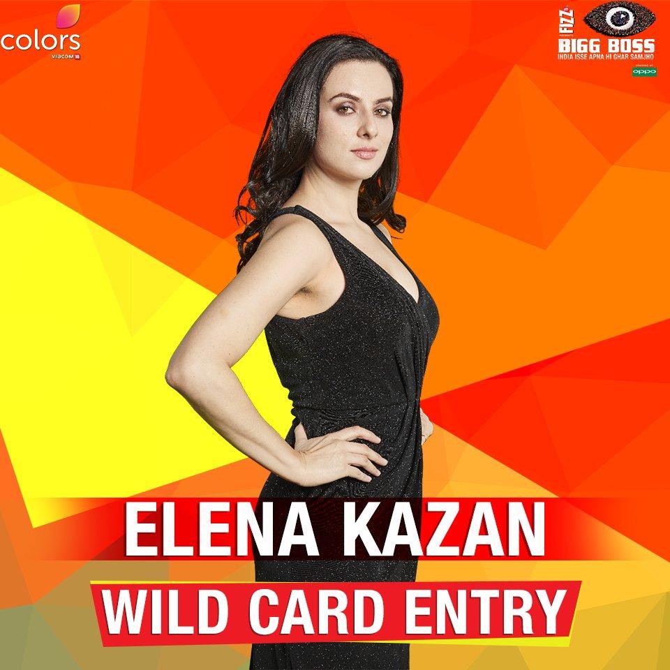 Elena Kazan Hot Bikini Photos Sexy Pics Bigg Boss 10 Wild Card Entry Images