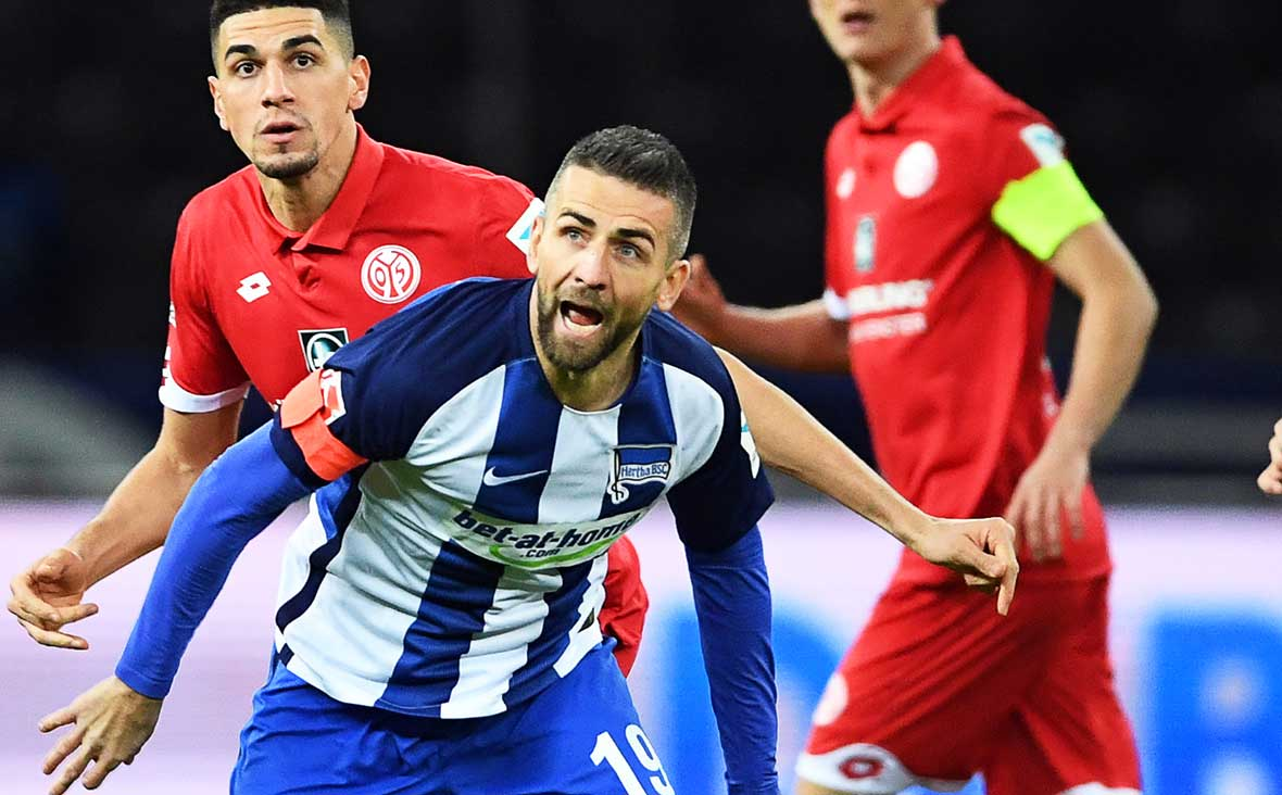 Video: Hertha BSC vs Mainz 05