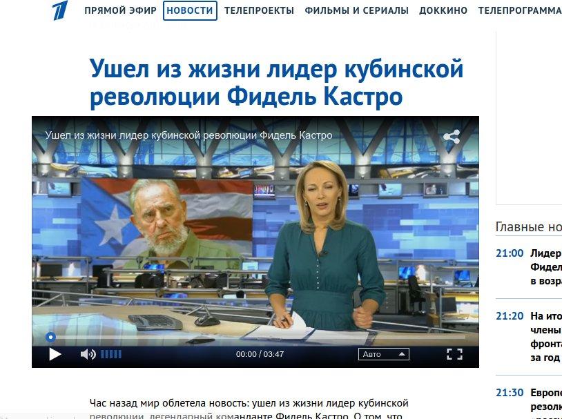 Видео русской лохматой пусси