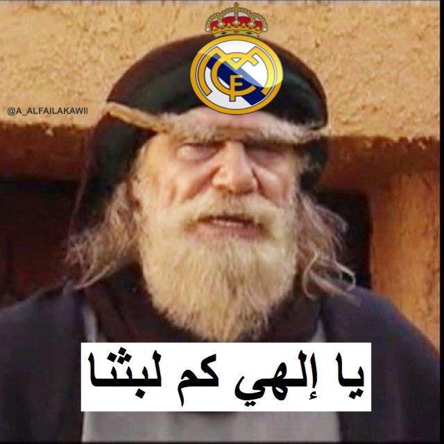 #معلومة ريال مدريد لم يحقق الفوز على الد...