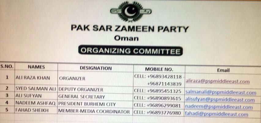 pak_serzameen_party hashtag on Twitter