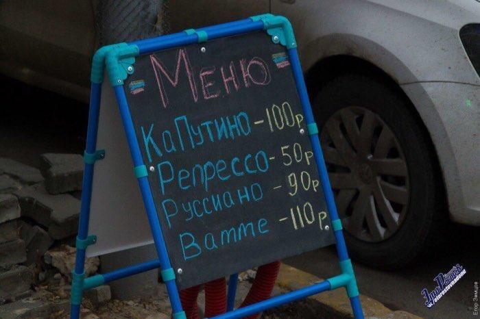Результаты антизападной пропаганды в РФ: 71% россиян поддерживают сближение с Западом, - опрос - Цензор.НЕТ 1841