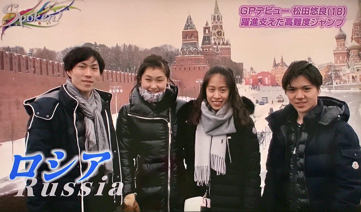 Япония, такая Япония - Страница 6 CyTv3DOUsAAkC6b