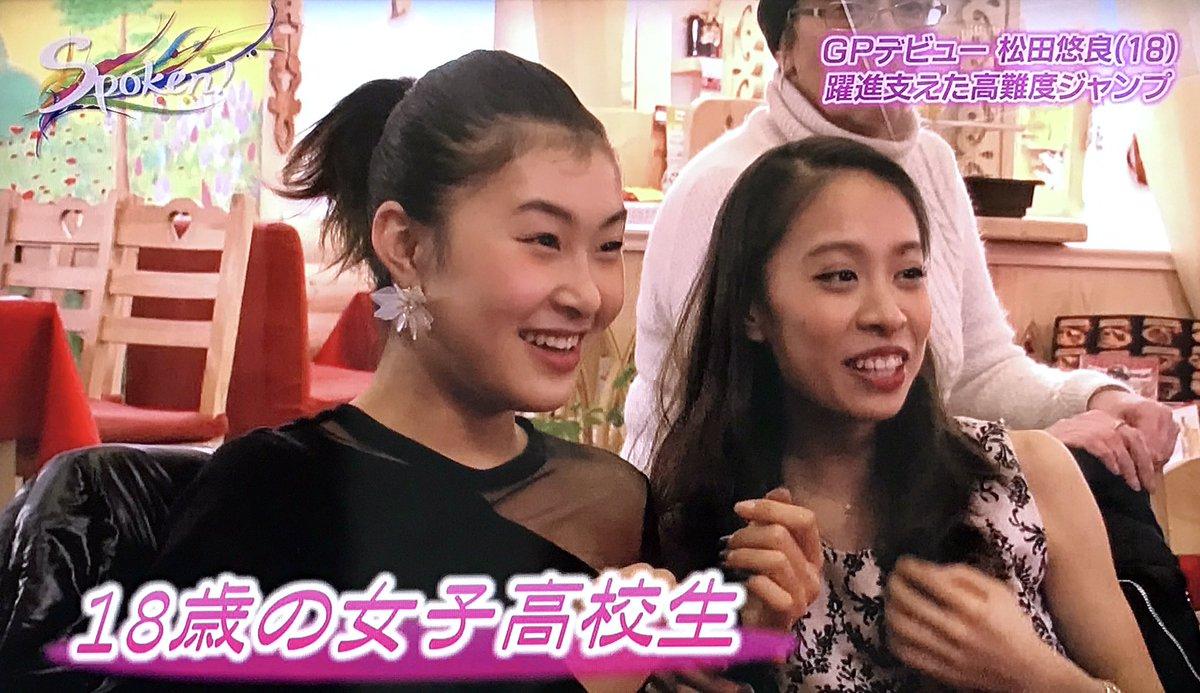 Япония, такая Япония - Страница 6 CyTv3DRUUAAuxVJ