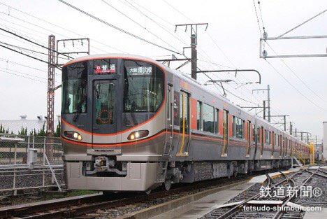 JR大阪環状線の新型車両「323系」12/24デビューへ。  内回り普通電車、京橋1609発より営業運転を開始する予定です。  →