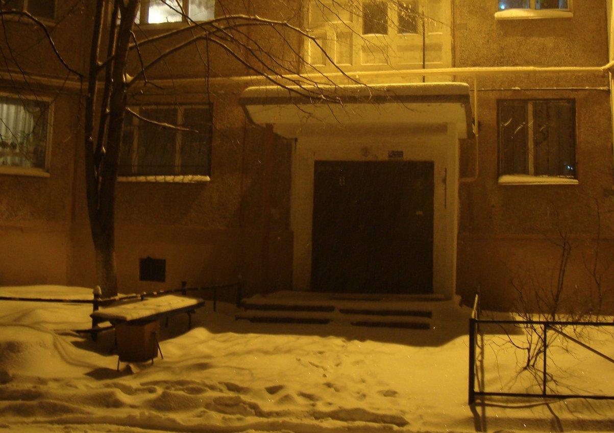 морозов возле подъезда анимация картинки живые зарекомендовавшие