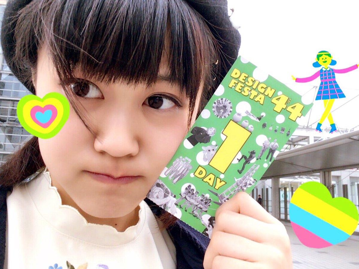 """田中 貴子 on Twitter: """"にわつ..."""