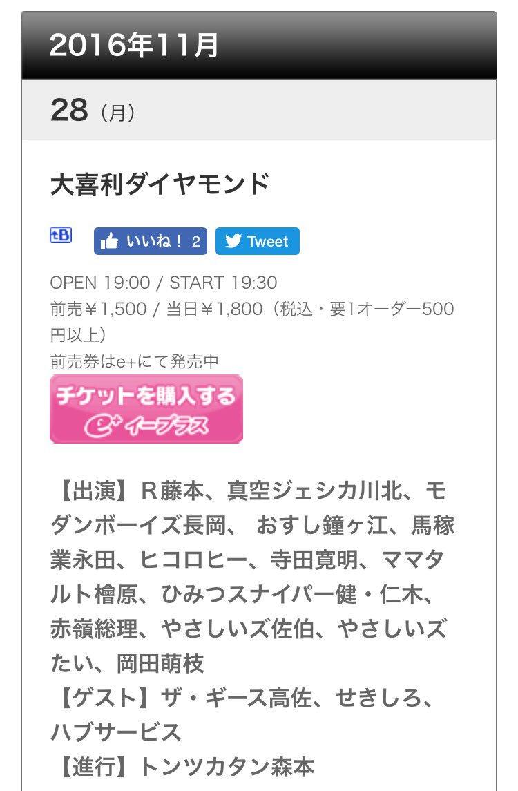 R藤本Verified account
