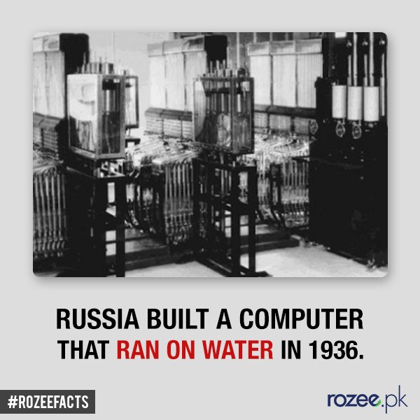 Image result for russian water computers