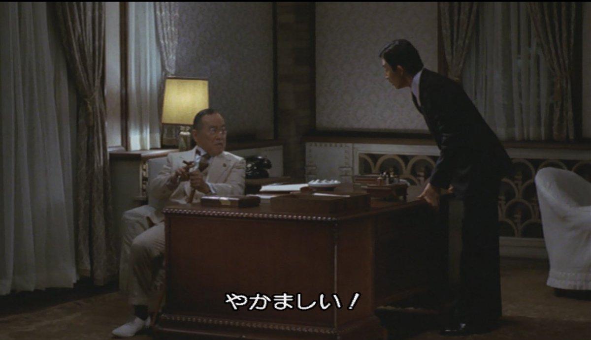 "北大西洋条約さくら Twitterren: ""映画版の『小説吉田学校』、講和独立 ..."