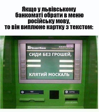 """""""Евровидение пройдет в Украине и пройдет на высоком уровне!"""", - глава НТКУ Харебин - Цензор.НЕТ 1852"""
