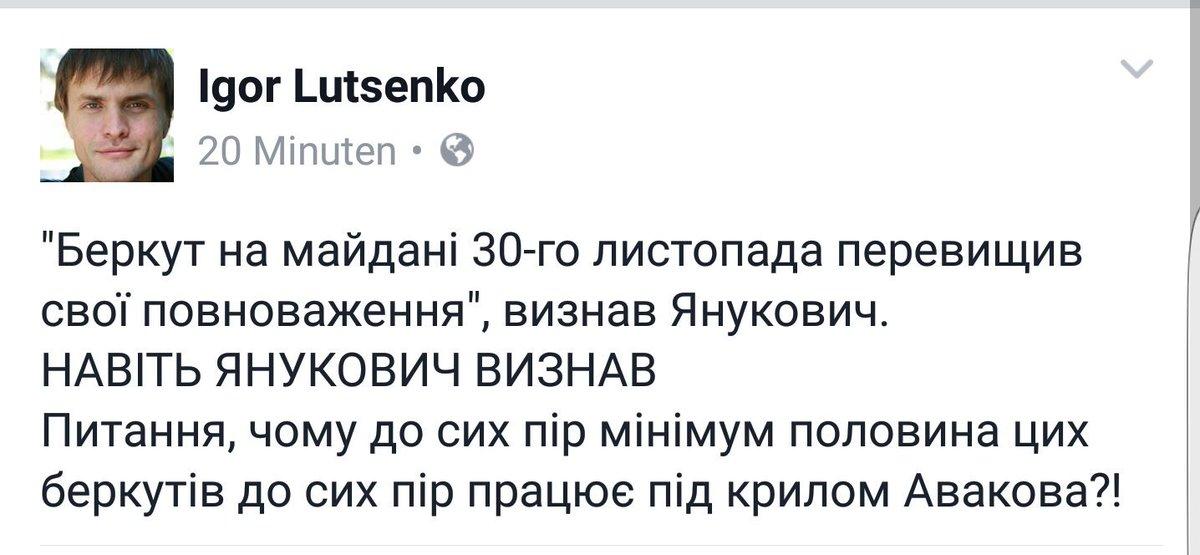 """""""Я не имел ни с кем разговоров о подавлении Майдана - ни внутри Украины, ни за ее пределами"""", - Янукович - Цензор.НЕТ 7634"""