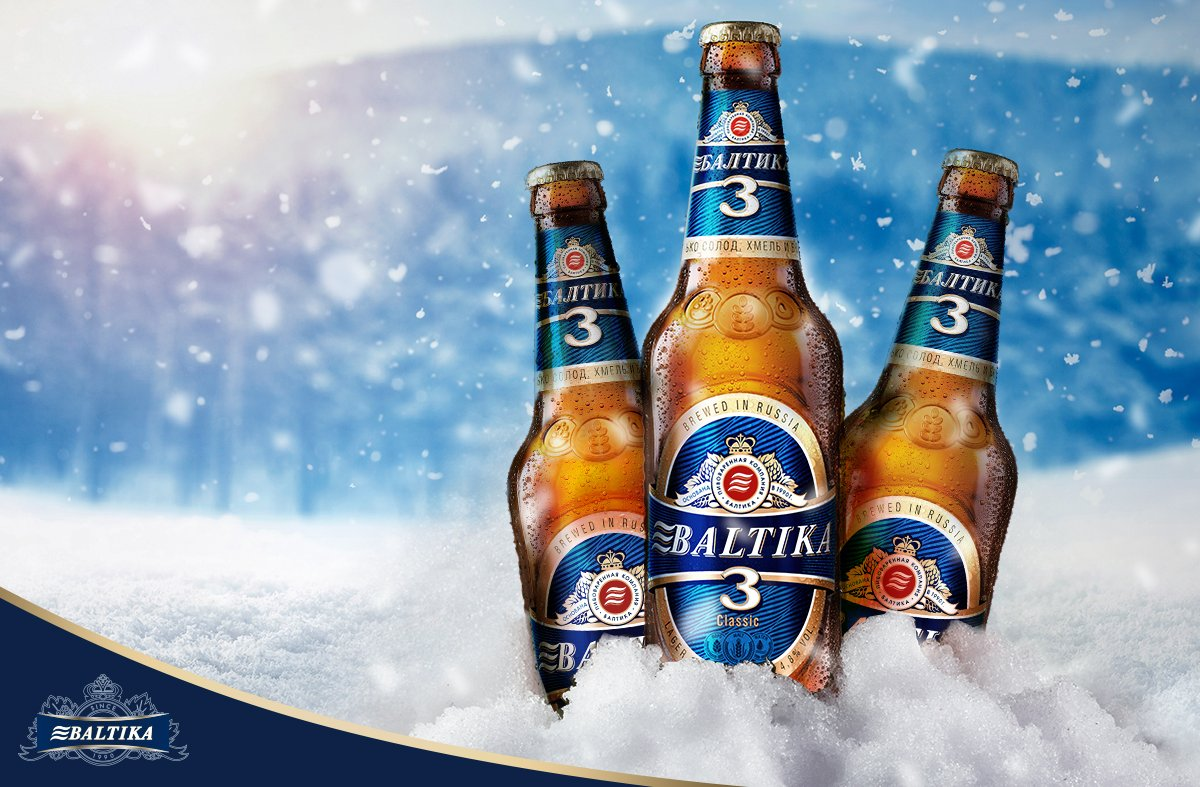 Картинка балтика пиво