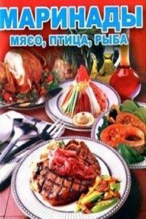 Рецепты блюд из мяса медведя