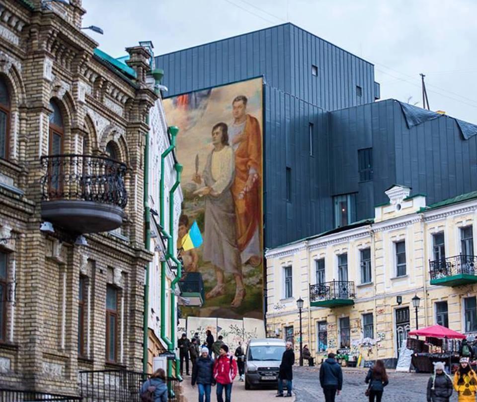 Градостроительная комиссия Киевсовета срочно собирается из-за изменения реконструкции театра на Андреевском спуске - Цензор.НЕТ 4873