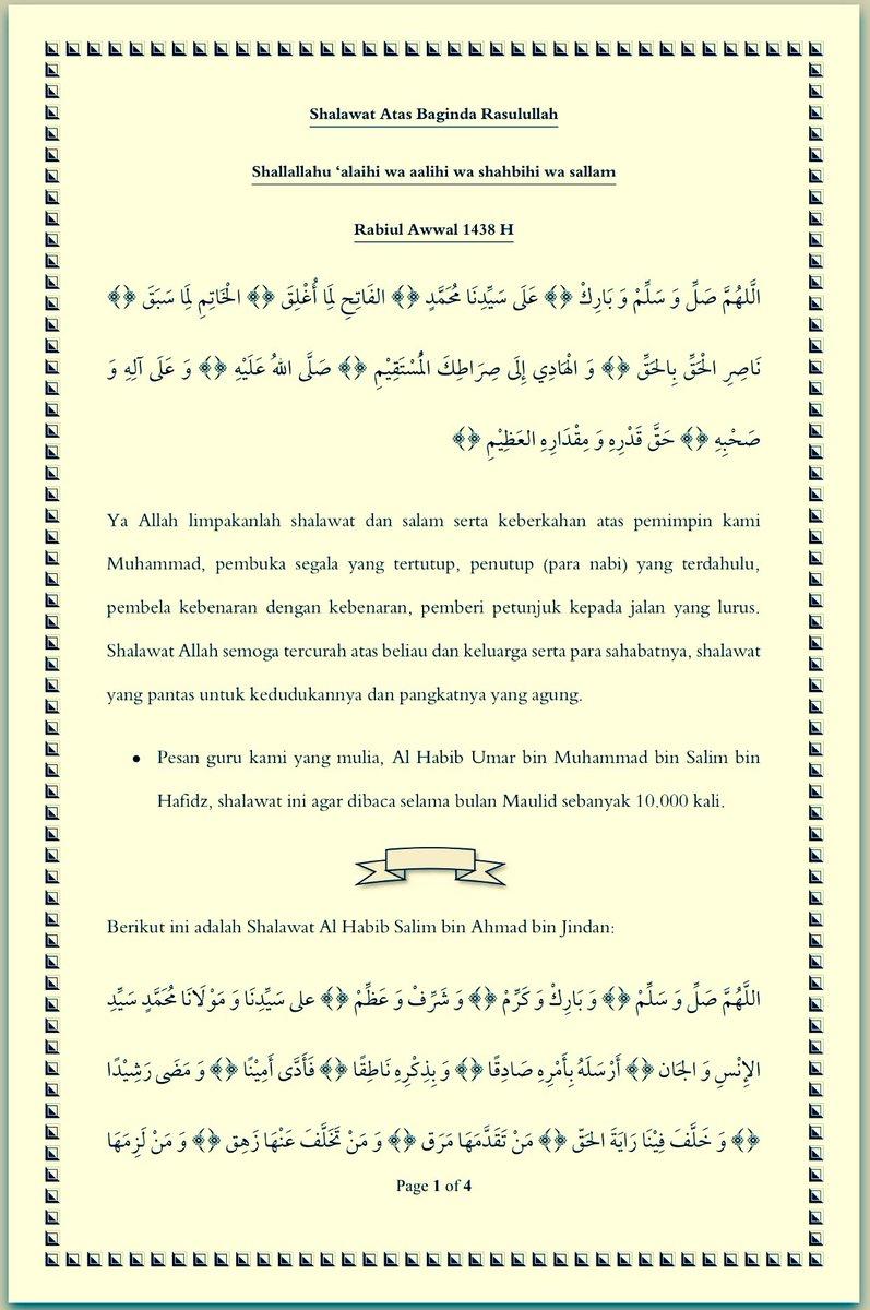 Shalawat Atas Baginda Rasulullah Shallallahu 'alaihi wa aalihi wa shahbihi wa sallam Rabiul Awwal 1438 H