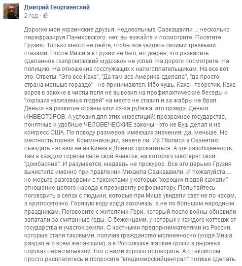"""""""Даже теоретических предпосылок нет для объявления внеочередных выборов"""", - Парубий - Цензор.НЕТ 6321"""
