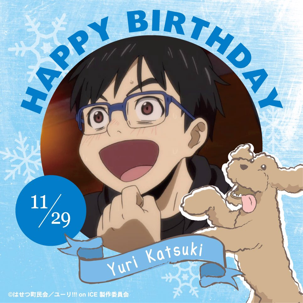yuri katsuki birthday Yuri!!! On ICE on Twitter: