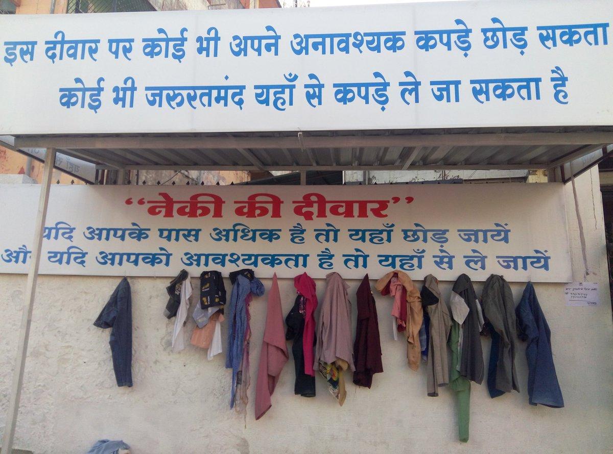 Wall Of Kindness - Nagpur